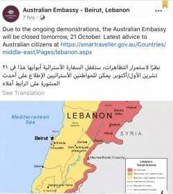 Partner visa (309) processing time from Beirut office-c7dd5a28-f7e0-4111-a9e8-fa958fb1c3ef_1571613117022.jpg